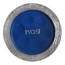 Aluminum Seder Plate With Enamel - Blue