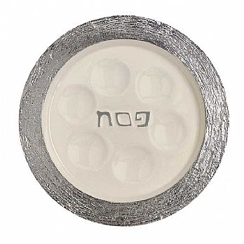 Aluminum Seder Plate With Enamel - White