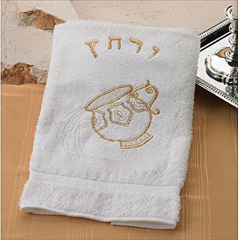 Embroidered Passover Hand Towels