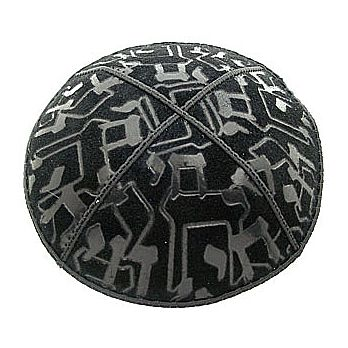 Embossed Suede Kippot - Scrambled Chai