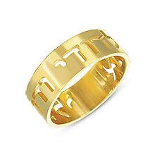 Gold Ani Ledodi Wedding Band