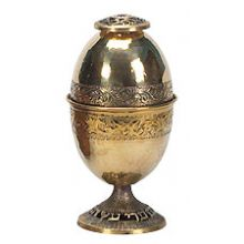 Brass Upright Etrog Box Antique Design