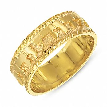 Gold Ani Ledodi Wedding Band - Diamond Cut