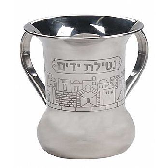 Large Aluminum Wash Cup - Jerusalem