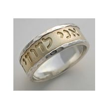 14K Gold & Sterling Silver Wedding Band