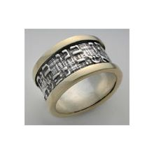 14K Gold & Silver Blessing Band