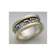 Sterling Silver & 14K Gold ''Eshet Chayil'' Band