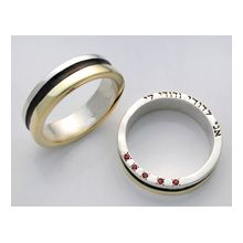 14K Gold & Sterling Silver Wedding Band - Ani Ledodi