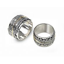 Sterling Silver & 9K Heavenly Jerusalem Ring