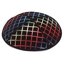 Foil Embossed Suede Kippot - Quilted Pattern
