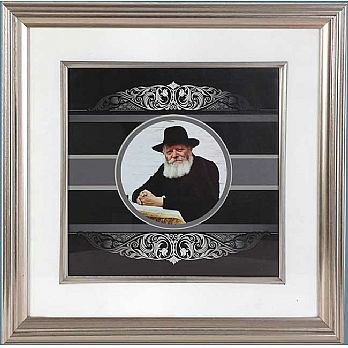 Glass Art Picture of the Lubavitcher Rebbe