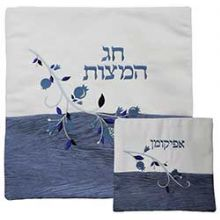 Matzah And Afikomen set by Ronit Gur
