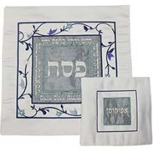 Matzah and Afikomen Bag Set by Ronit Gur