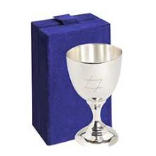 Aluminum Kiddush Cup - Classic with Velvet Box