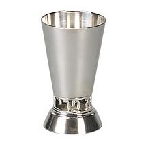 Silver Plated Heavy Wine Cup