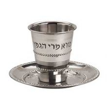 Aluminum Kiddush Wine Cup with Coaster