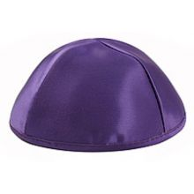 Premium Satin Kippah - Purple