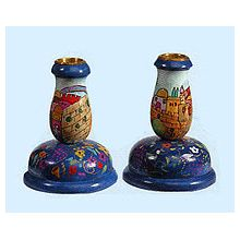 Small Candlesticks Set - Jerusalem