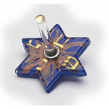 Fused Glass Star Dreidel - Blue/Gold Marble