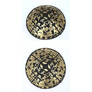 Embossed Suede Kippot - Jerusalem Panorama in Gold
