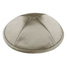 Deluxe Imprinted Satin Kippot - Medium Grey