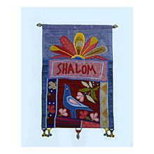 Shalom Wall Hanging - Multi Color