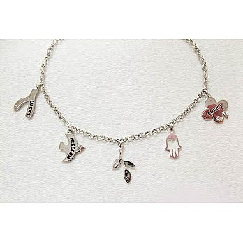 Sterling Silver Charms Bracelet - Blessings