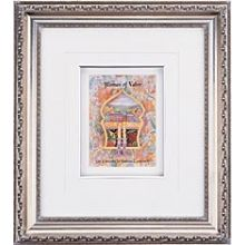 Framed Art Judaica - Woman of Valor - Candles