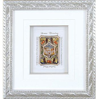 3D Framed Home Blessing - 7 Species - Petite