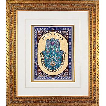 Framed Art Judaica - Blessing for Business