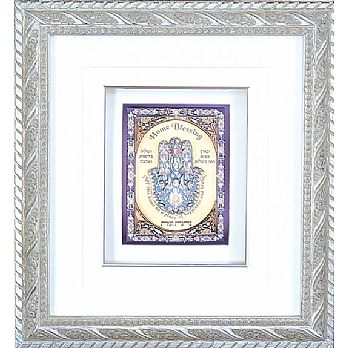 3D Framed Home Blessing - Hamsa - Petite