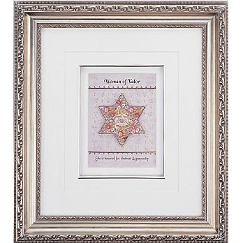 Framed Art Judaica - Woman of Valor