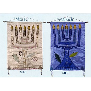 Menorah Wallhanging - Mizrach (EAST)