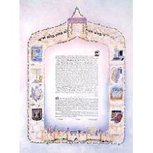 Ketubah - Seasons of Joy