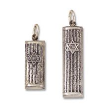 Antiqued Sterling Silver Mezuzah Pendant