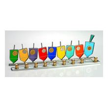Art Glass & Metal Menorah - Spinning Dreidel with Israeli Coins