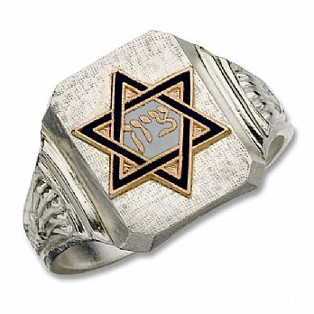 Sterling Silver Heavy Ring - Gold Enameled Star of David