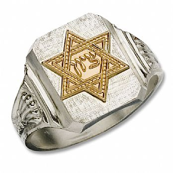 Sterling Silver Heavy Ring - Braided Gold Star of David