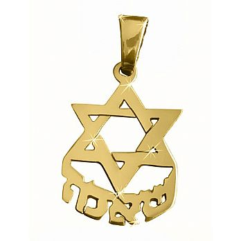 14K Gold Star of David Name Pendant