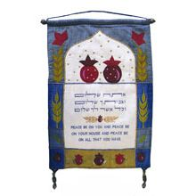 Judaic Wallhanging with Proverbs - Peace Upon You