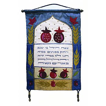 Judaic Wallhanging with Proverbs - Woman of Valor