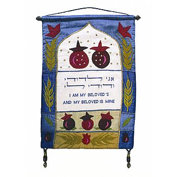 Judaic Wallhanging with Proverbs - I'm My Beloved's