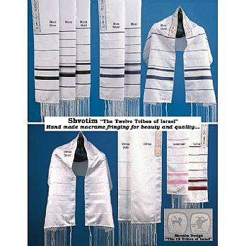 Tribes Of Israel Tallit - ''White on White''