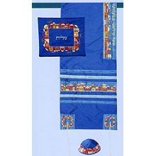 Embroidered Raw Silk Tallit Set - Blue