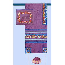 Embroidered Raw Silk Tallit Set - Purple