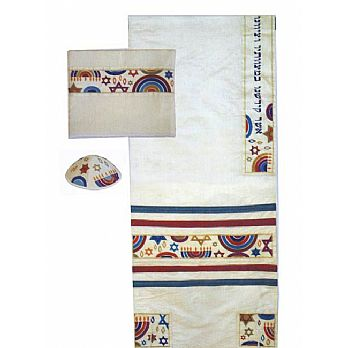 Embroidered  Raw SilkTallit Set - Multi Color