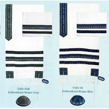Embroidered Tallit Set - Flowers
