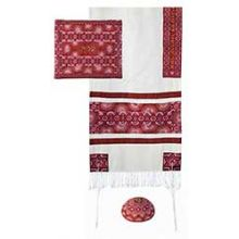 Raw Silk 3 Piece Tallit Set by Emanuel - Pink