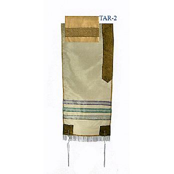 Emanuel Organza Tallit Set - Gold with Color