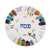 Fused Glass Seder Plate - Homes